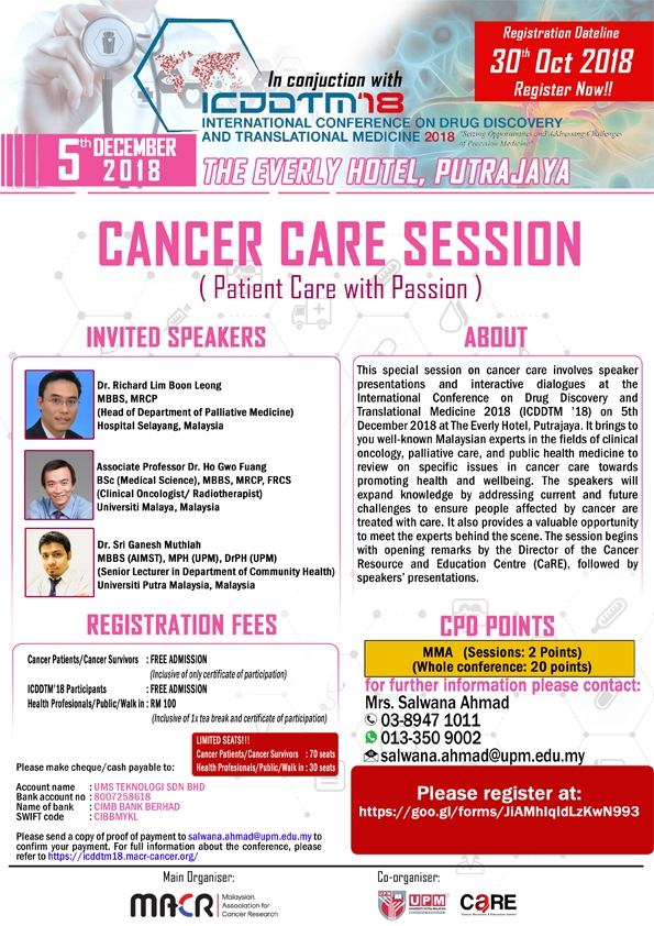 /activities/cancer_care_session_in_conjunction_to_translational_and_personalised_medicine_in_drug_discovery_and_translational_medicine_conference-15235